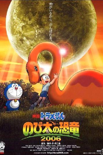 stasera in tv Doraemon Movie - Il dinosauro di Nobita, oggi in tv prima serata Doraemon Movie - Il dinosauro di Nobita