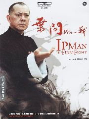 Ip Man: Final Fight
